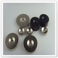 tpu magnetic buttons for gift boxes thumbnail image
