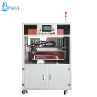 Battery Spot Welding Machine for Battery Pack Assembly Line thumbnail image