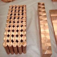 Beryllium Copper C17200/C17300