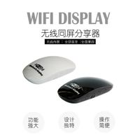 WiFi Display Sharer Working with Miracast Protocol Devices, Smartphone, Pad, Notebook.