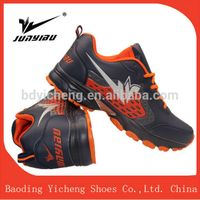 fancy wedge sneakers men running sport shoe for running thumbnail image