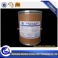 Factory ptfe moulding powder from China