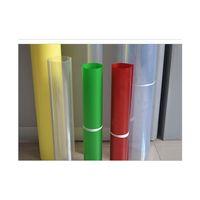 PVC SHEET thumbnail image