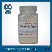HDC-103--Anlistatig for PP, PE, BOPP, PA, polyolefin