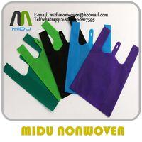 non woven fabric bags,T-shirt nonwoven bag,vest non-woven bag