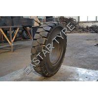 Forklift Tireforklift Solid Tyre (5.00-8) thumbnail image
