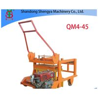 QM4-45 Diesel mobile concrete block making machine thumbnail image