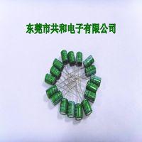 super capcitor 1.5f 2.7v