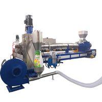 plastic PP PE crushed flakes granule making recycling machine thumbnail image