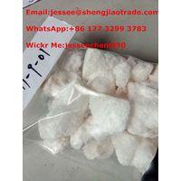 Hexen Crystal NEP powder NDH Crystalline Hep China Vendor Good Price(Wickr:jesseechem890) thumbnail image