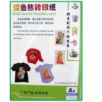 Metallic inkjet heat transfer paper HTW-300