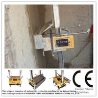 new wall spray plastering machine with stainless steel trowel(TUPO-5-1000) thumbnail image