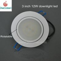 110v 3 inch 12w adjustable led downlight smd