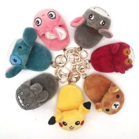 China custom plush slippers keychain wholesale