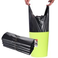 Heavy Duty Plastic Thank You Shopping T-Shirt Carrier Bag