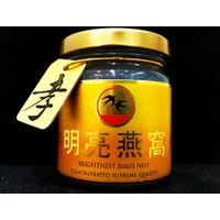 BIRD'S NEST Concentrated supreme quality