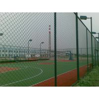 Chain link fence factory price