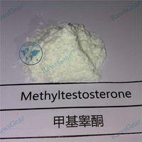 17-Alpha-Methyl-Testosterone / Methyltestosterone Raw powder CAS 65-04-3 thumbnail image