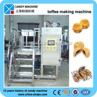 CE approved toffee candy making plant thumbnail image