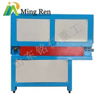Automatic Refractory Materials Feeding System Automatic Feeder Machine Price thumbnail image