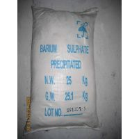 Sodium Sulfate Anhydrous (Na2SO4)