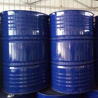 99.5% High Quality Propylene Glycol 57-55-6 thumbnail image