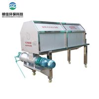 Cow dung solid liquid separator