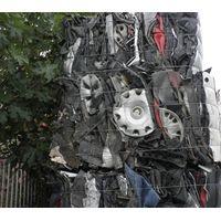 scrape bottom of car bumper,scrap plastic car bumpers,pp car bumper scrap