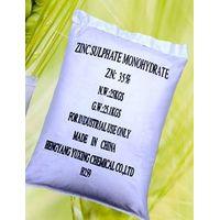 food grade zinc sulfate