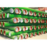 competitive price ductile iron pipe thumbnail image