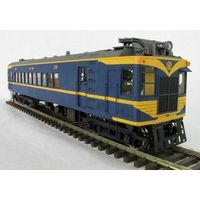 Toy - brass electric train thumbnail image