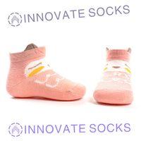 Baby/Kids Socks Types thumbnail image
