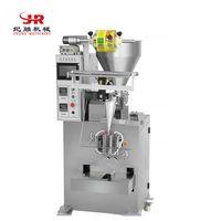 China High Quality Automatic Paste Packing Machine thumbnail image