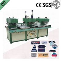Silicone Brand Shaping Machine is used for label making thumbnail image