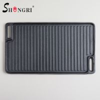 SR174 BBQ Cookware Outdoor Cast Iron Grill Plate Square Grilldle