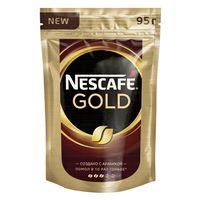 Nescafe Russian Origin thumbnail image
