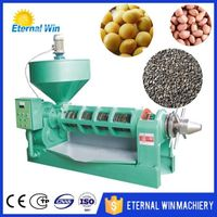 plant seed oil mill