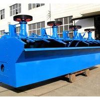 high efficiency mineral equipment the flotation machine