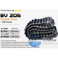 High quality rubber track undercarriage OEM thumbnail image