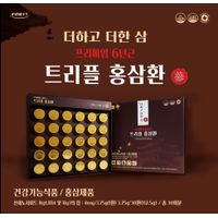Korean Red Ginseng & Korean Traditional Herbs Pill