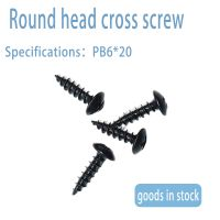Factory wholesale PA round head and pointed tail self tapping screw ST3 / 3.5/4 precision cross pan thumbnail image