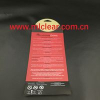 PP frosted packaging box