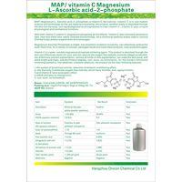 MAP Magnesium L-Ascorbic acid-2-phosphate CAS 113170-55-1