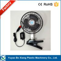 DC12 v car cooler fan in plastic with clip