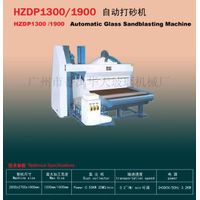 Glass Machinery/HZDP1300 /1900 Automatic Glass Sandblasting Machine