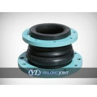 Reducing Rubber Expansion Joint