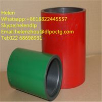 API 5B EU P110 casing and tubing coupling