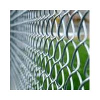 Special Offer: Chain Link Fence