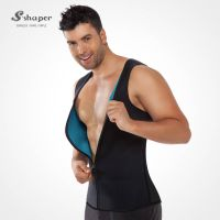 S-Shaper Fashion Ultra Sweat New Corset For Men Sports Intimates Reversible Vests Shapers Clothing