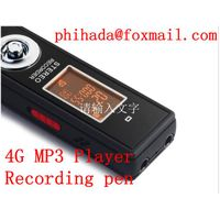 4G Digital MP3 Player Voice Recorder Voice Operated Recording a telephone recording session key push thumbnail image